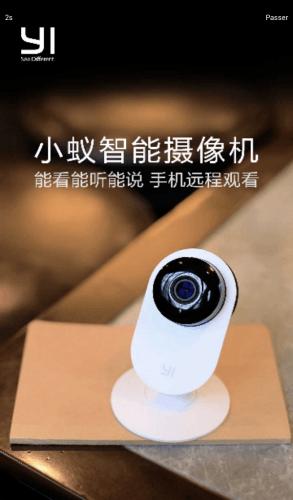 XiaoYi Cam configuration