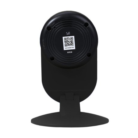 Caméra IP de surveillance XiaoYi (2)